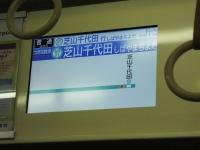 Keisei20180520_41
