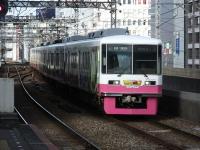 Keisei20181129_03