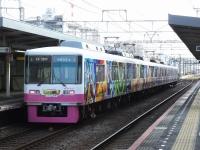 Keisei20181129_04