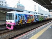 Keisei20181129_09