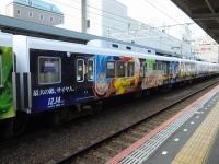Keisei20181129_10