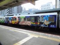 Keisei20181129_11