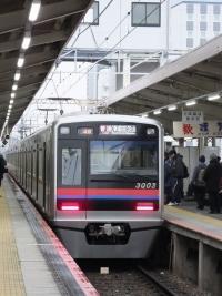 Keisei20190112_032
