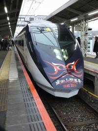 Keisei20190112_034