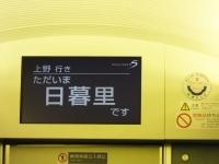 Keisei20190112_043