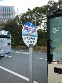 Keisei_bus_20181020_009