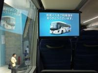 Keisei_bus_20181020_011