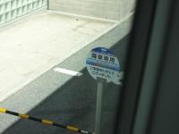 Keisei_bus_20181020_014