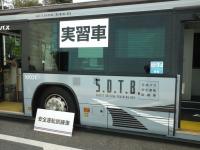 Keisei_bus_20181020_022