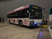 Keisei_bus_20181020_027