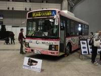Keisei_bus_20181020_030