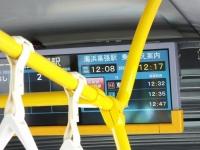 Keisei_bus_20181020_042