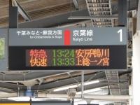 Keiyo20180405_03