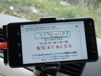 Kobukuro20180225_01