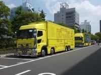 Kobukuro20180603_03