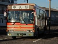 Kominato20181218_01