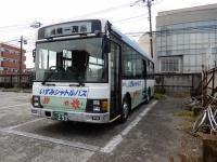 Kominato20190126_01