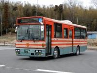 Kominato20190215_01