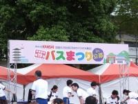 Kyoto20190616_017