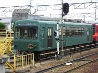 Kyoto20190616_023