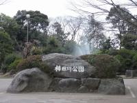Mishima20190210_097