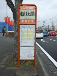 Mishima20190210_104