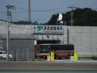 Miyako20190907_016
