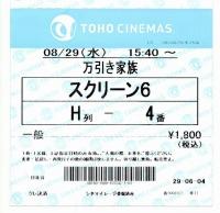 Movie20180829_31