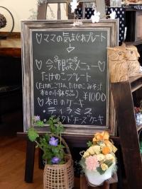 Nakano20190420_03