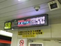 Narita20180520_09