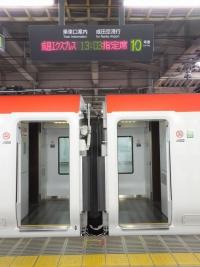 Narita20190112_008