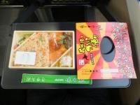 Narita20190112_009