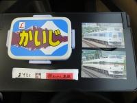 Narita20190112_012