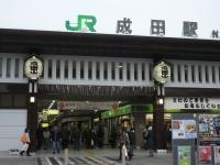 Narita20190112_028