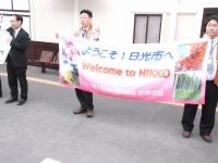 Nikko_20180401_39