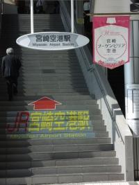 Nippou20190223_011