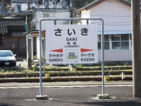 Nippou20190223_031