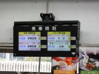 Nippou20190224_071