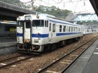 Nippou20190224_072