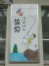 Nippou20190224_073
