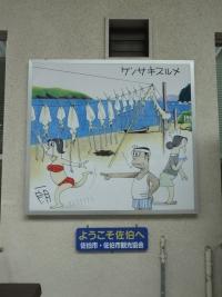 Nippou20190224_074