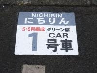 Nippou20190224_076