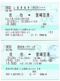 Nippou20190224_079