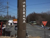 Nobeyama20190323_072