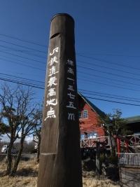 Nobeyama20190323_073