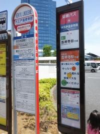 Odaiba20180506_14
