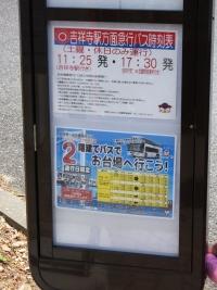 Odaiba20180506_15