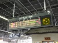 Odakyu20190203_04