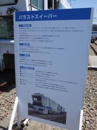 Odakyu20190525_010