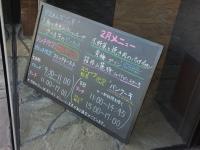 Odawara20190203_14